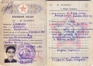 военный билет-r