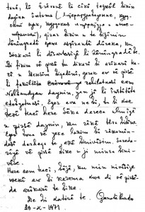 письмо1б-z