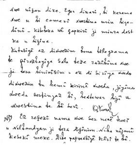 письмо2б-z