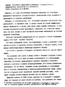 письмо3а-z