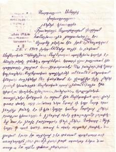 почерк в 6 классе-z