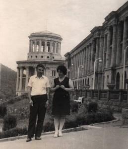 1975-z