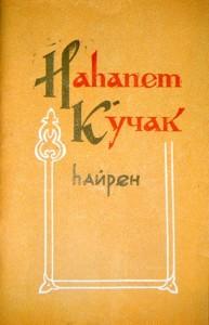 Hayrên-2