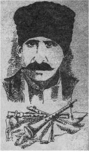 Шамыле Бако